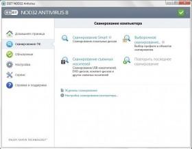 Eset nod32 antivirus for windows 8.1 64 bit
