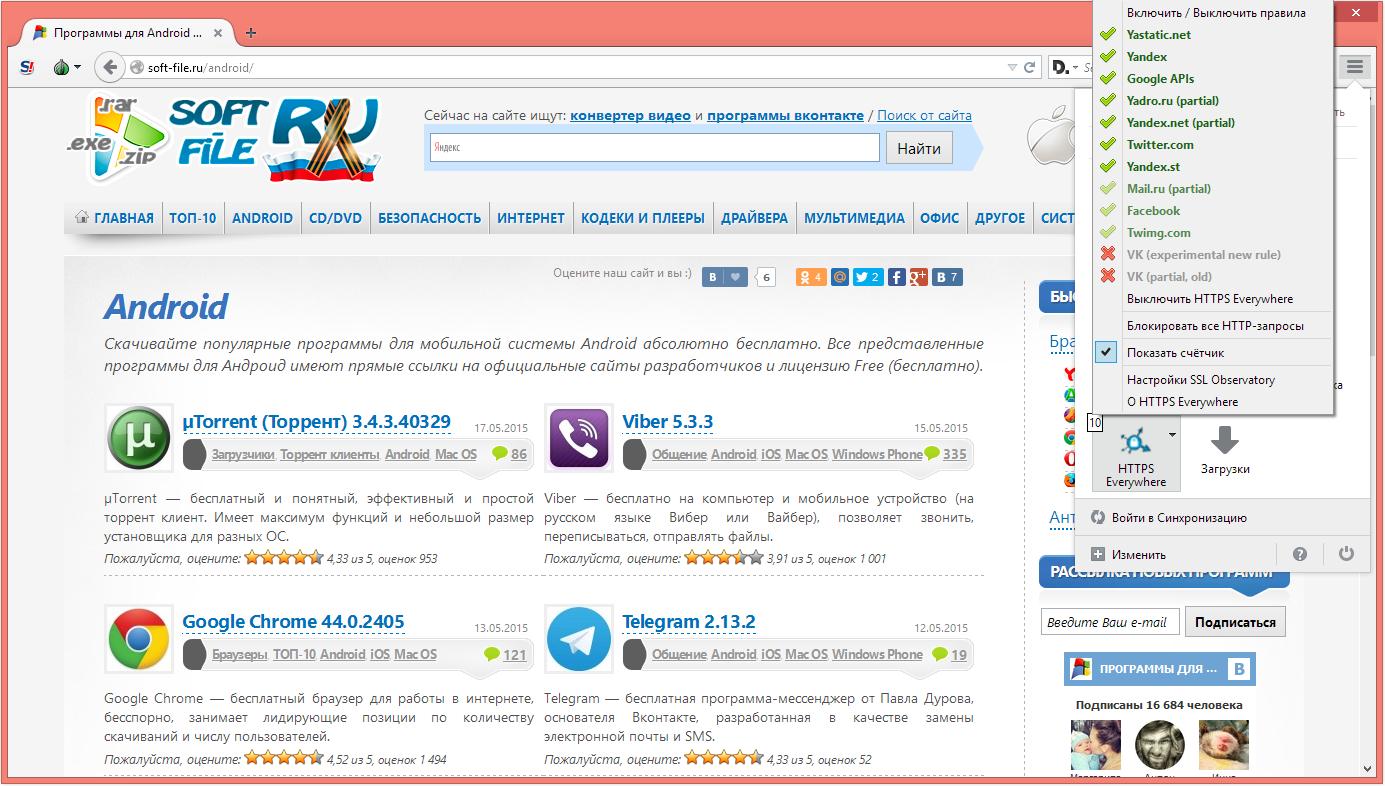 tor browser скачать на русском
