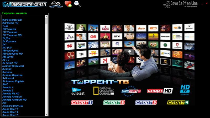 Торрент tv player classic.