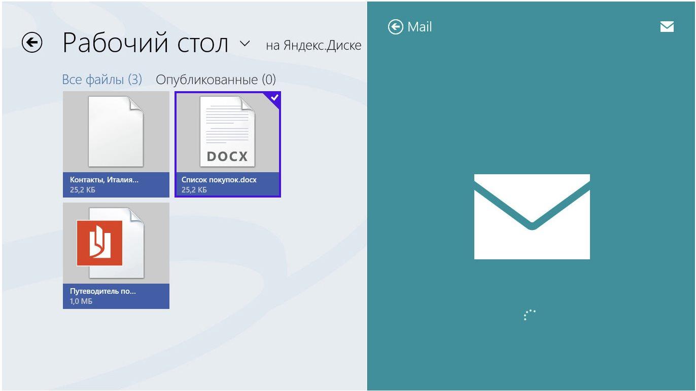 download Modernisierung kleiner und