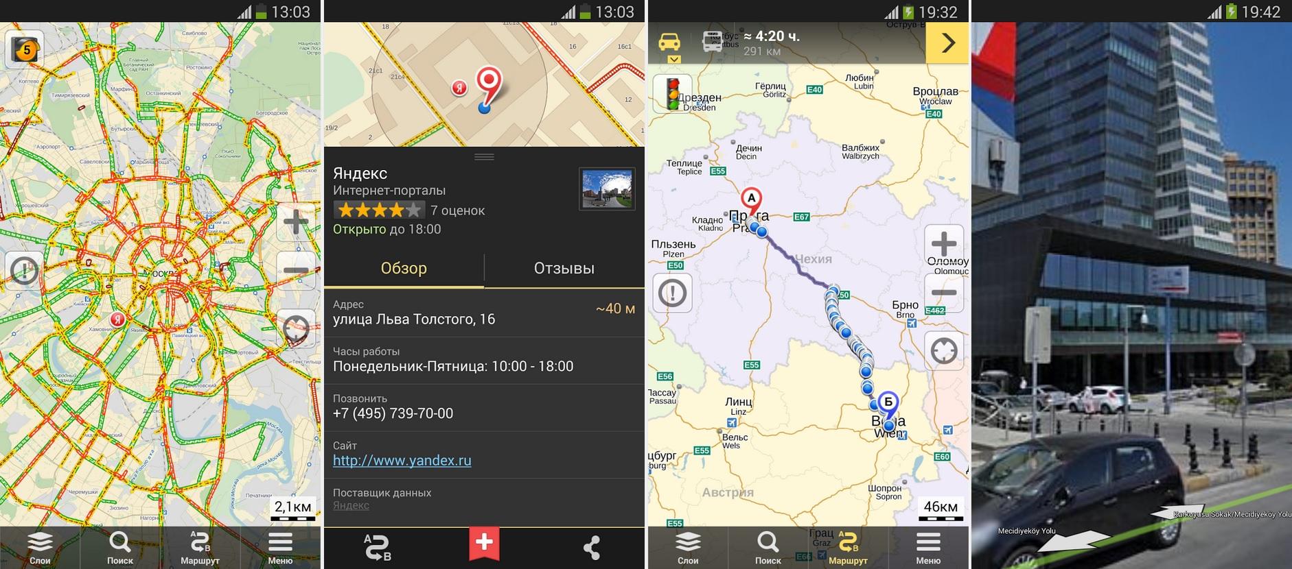 Yandex Maps На Андроид