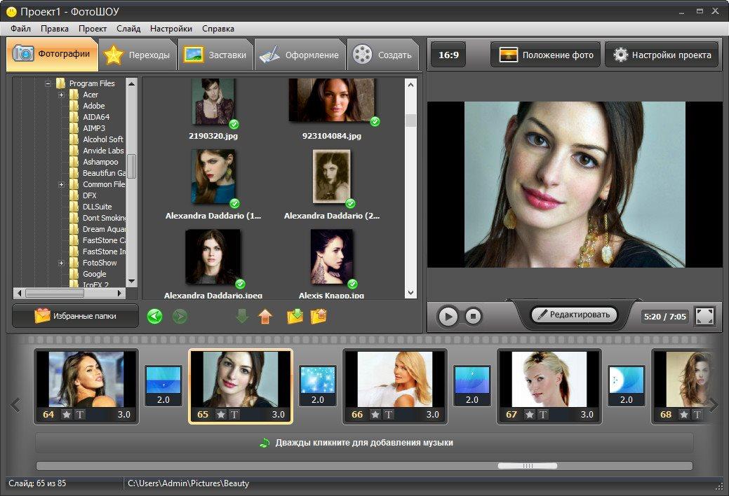 этом программы для создания ролика из фотографий поиск организаций услуг