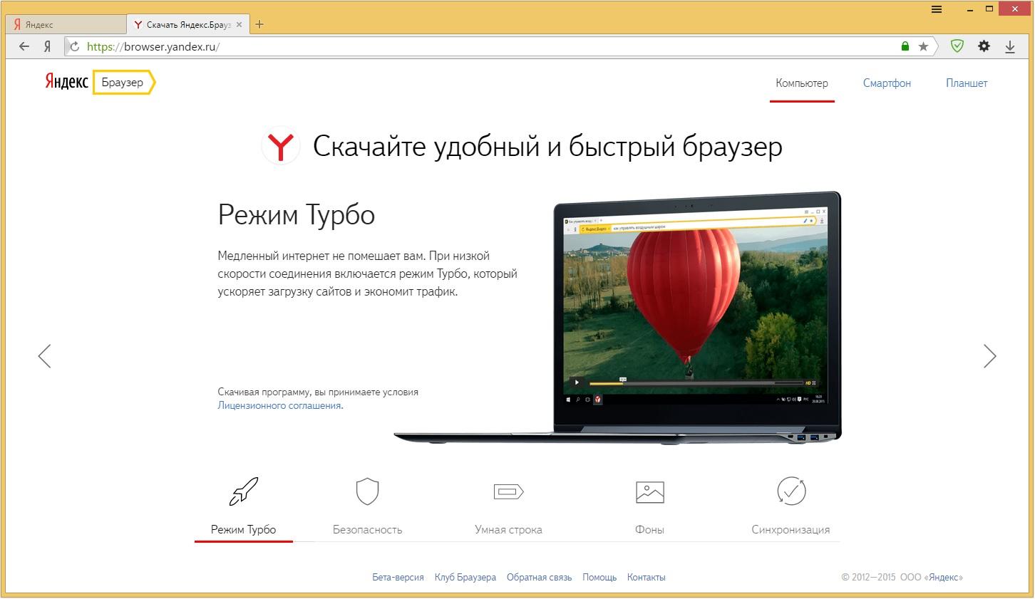 Скачать браузер тор для виндовс xp гирда как найти сайты в tor browser гирда